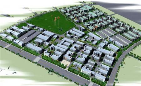 余东镇工业集中区规划环境影响评价公众参与公示第二次公示