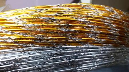 上海中天铝线有限公司南通分公司智能电网节能导线设备升级改造项目全本公示