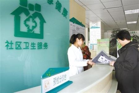 崇川区学田街道社区卫生服务中心项目环评报告表公示