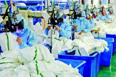江苏好健康新材料有限公司年产2000 吨厨卫纸、8000 吨无尘纸及2000 吨医疗卫生防护用纸项目公示