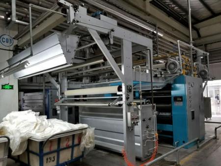 江苏福莱居家纺科技有限公司年产2500万米机织染整高档面料项目(重新报批) 征求意见稿公示