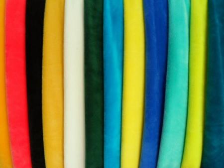 中宸纺织科技(南通)有限公司年产1.2亿米家纺高档面料染色及后整理项目环境影响评价第一次公众参与公示