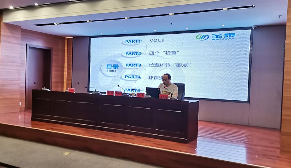 江苏圣泰应邀在繁昌地区开展环保知识讲座