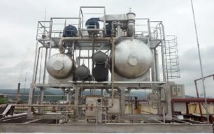 某化工厂废气处理工程