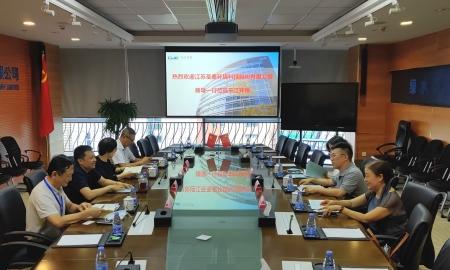 江苏圣泰环境集团董事长张文伟一行受邀拜访东江环保集团